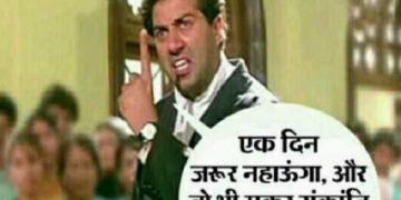 Best Bollywood Memes