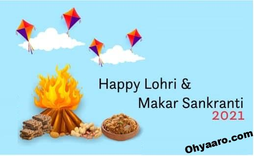 Download Happy Lohri and Makar Sankranti Wishes Images