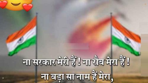 India Republic Day Quotes