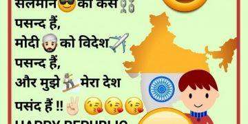 Republic Day Hindi Jokes