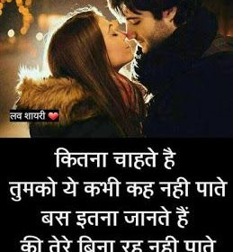 Sad Shayari Wallpaper In hindi