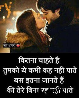 Sad Hindi Shayari Image Download
