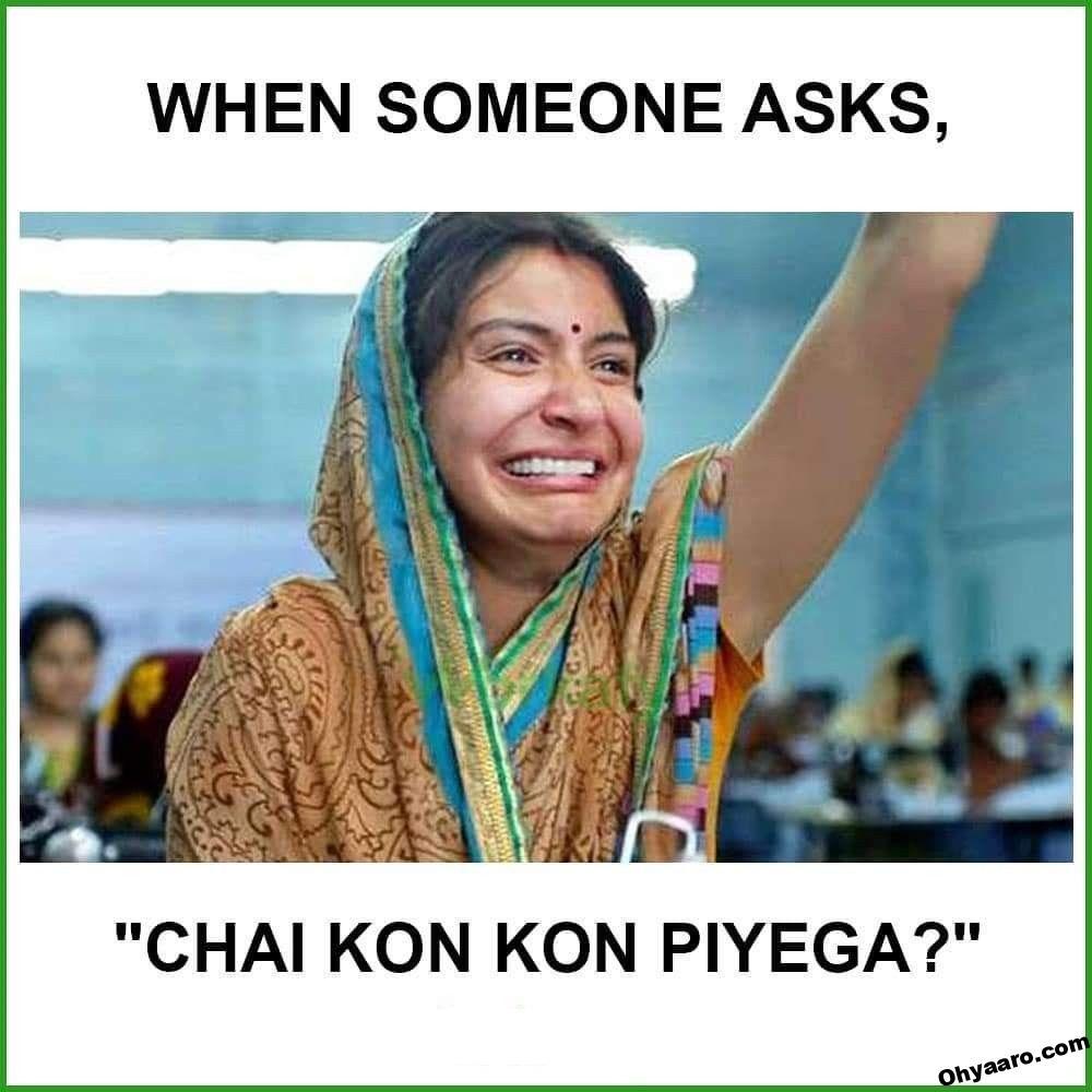 Funny Chai Memes