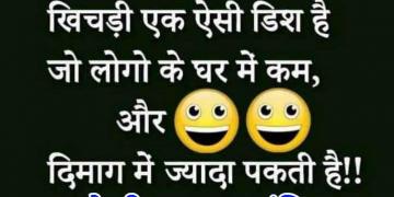Makar Sankranti Funny Status