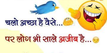 Makar Sankranti Facebook Status