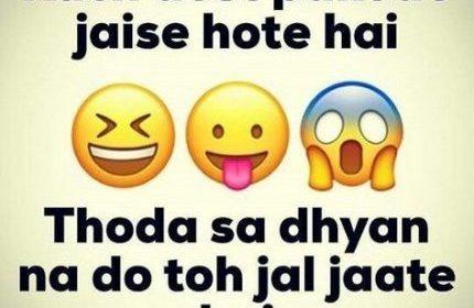 Joke for Friends