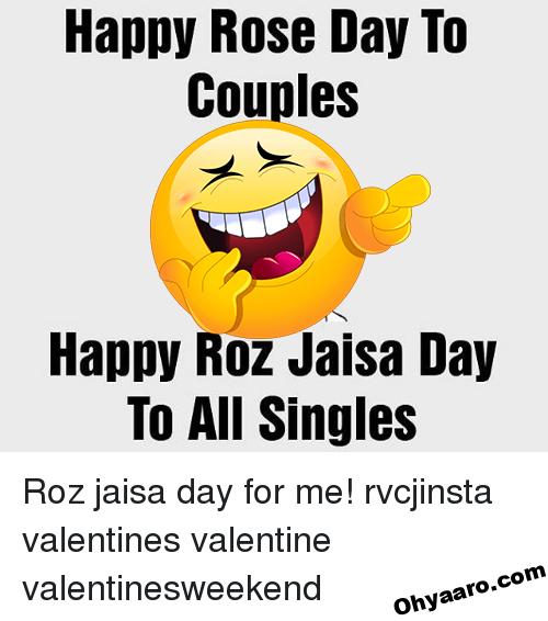 Rose Day Jokes