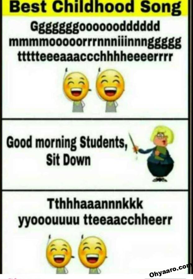 Teacher Student Funny Joke