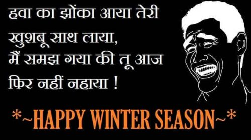winter funny jokes images