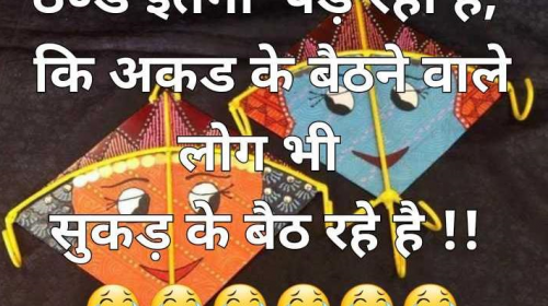 Winter Funny Hindi Jokes