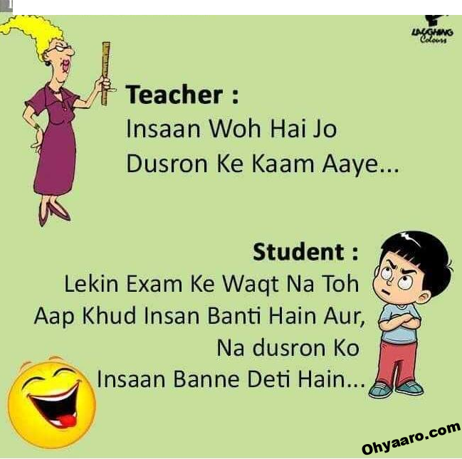 funny jokes For Students