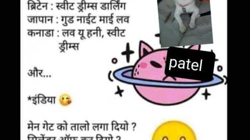 funny good night jokes in hindi