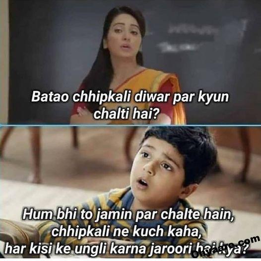 funny memes for teachers