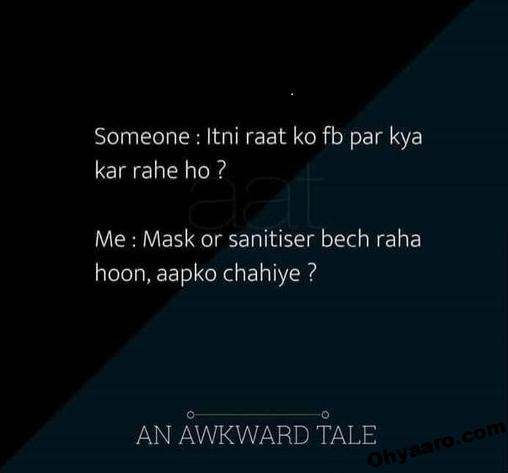 Funny Jokes For Facebook