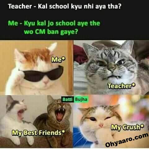 Funny Jokes About School Life