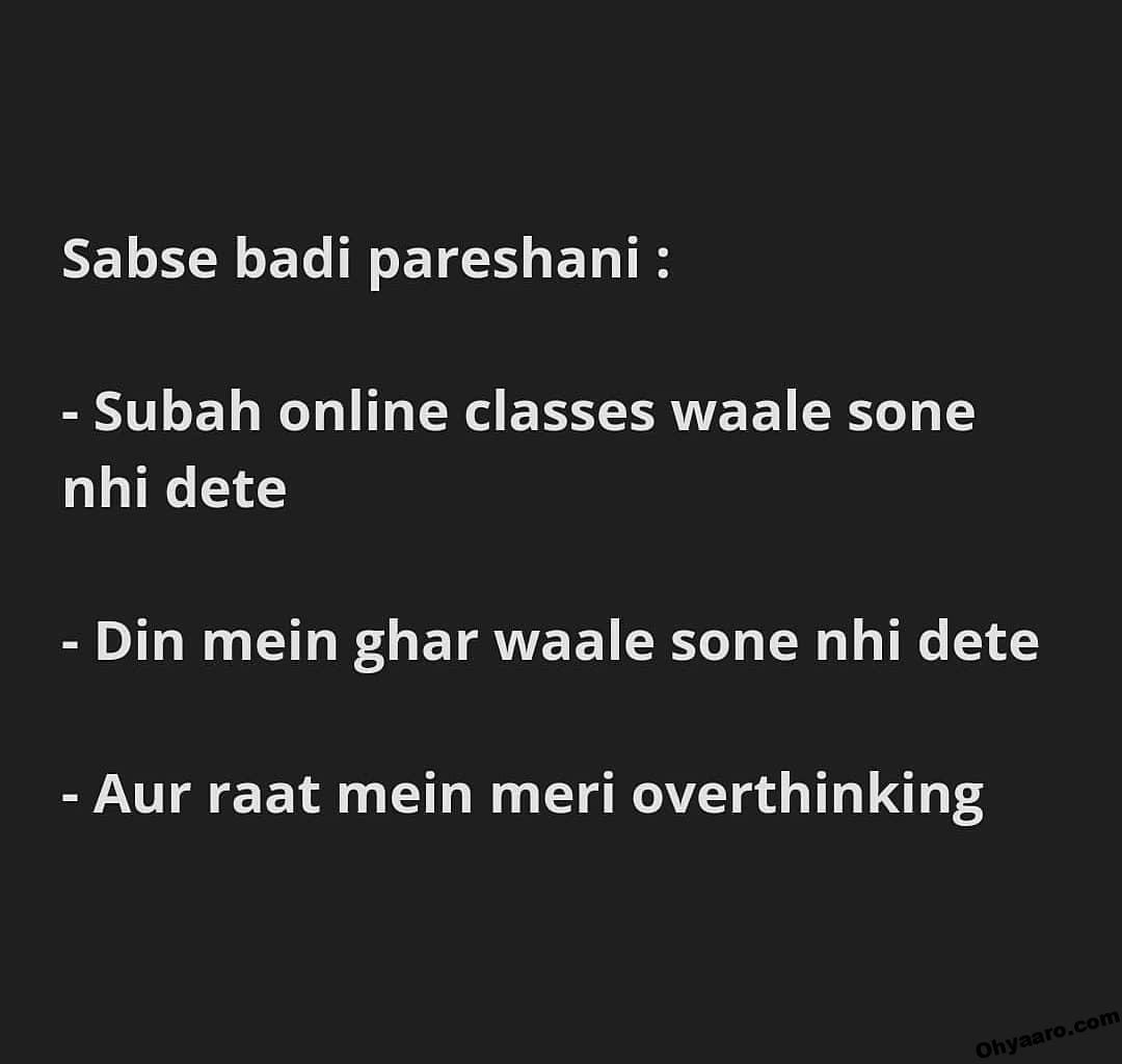 Funny online classes Memes