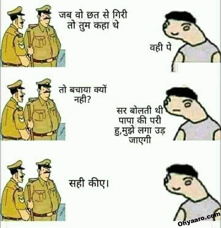 Girl Funny Joke Images