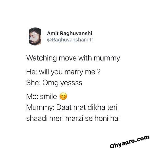 Mother and Son Funny Memes