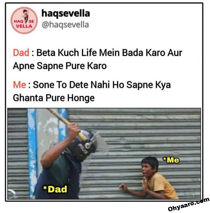 Father son memes