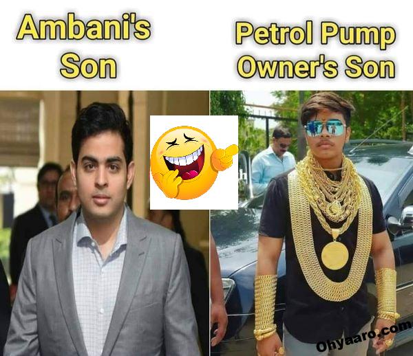 memes on petrol