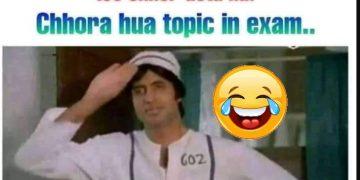 Exam Funny Memes