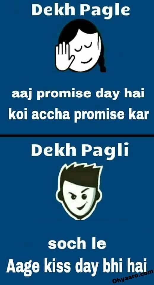 Happy Promise Day Memes