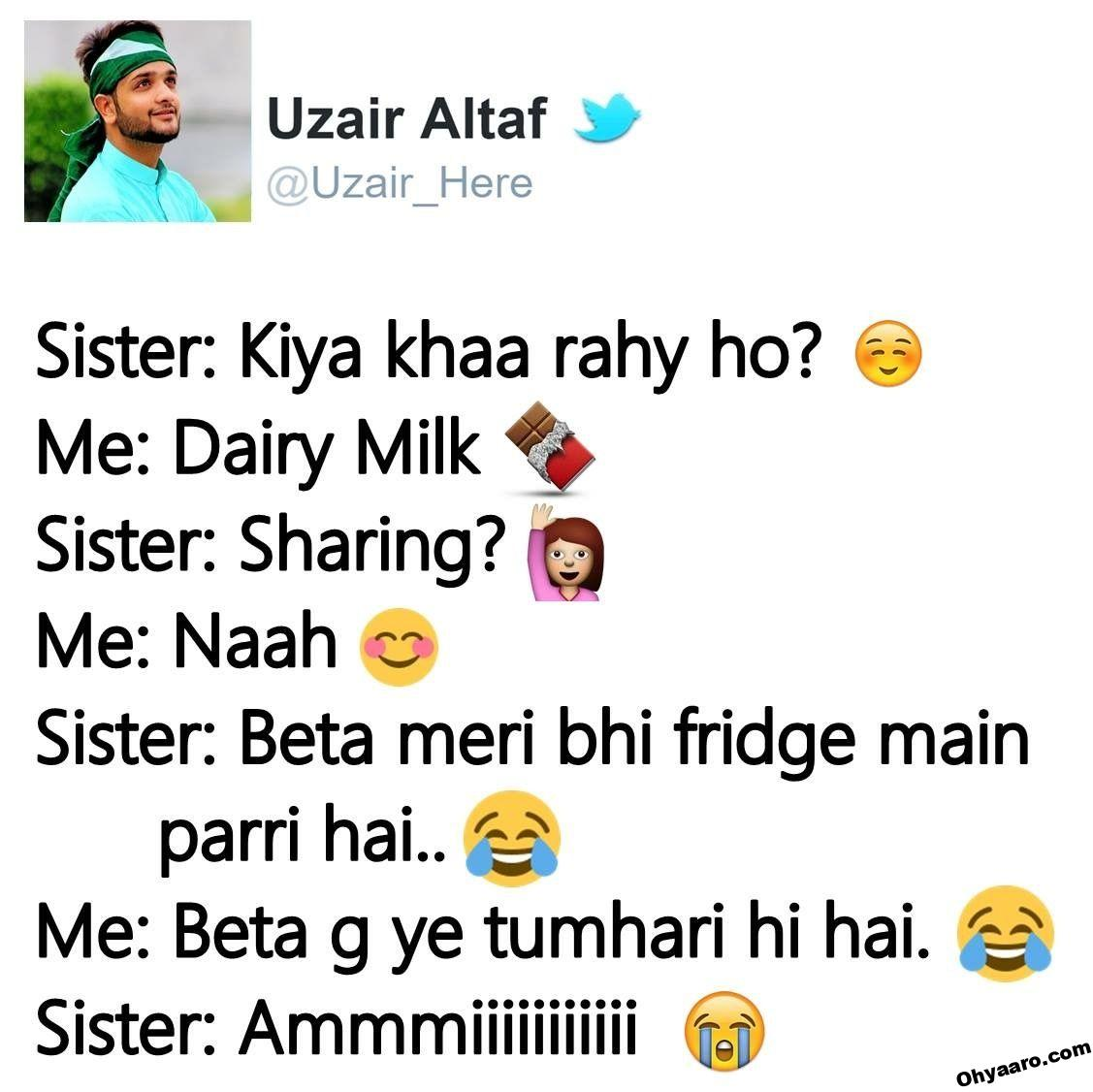Brother Sister Funny Jokes in Hindi