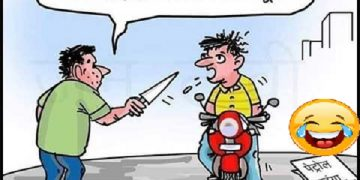 Funny Petrol Jokes Picture