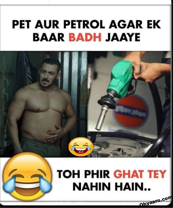 Salaman Khan Memes