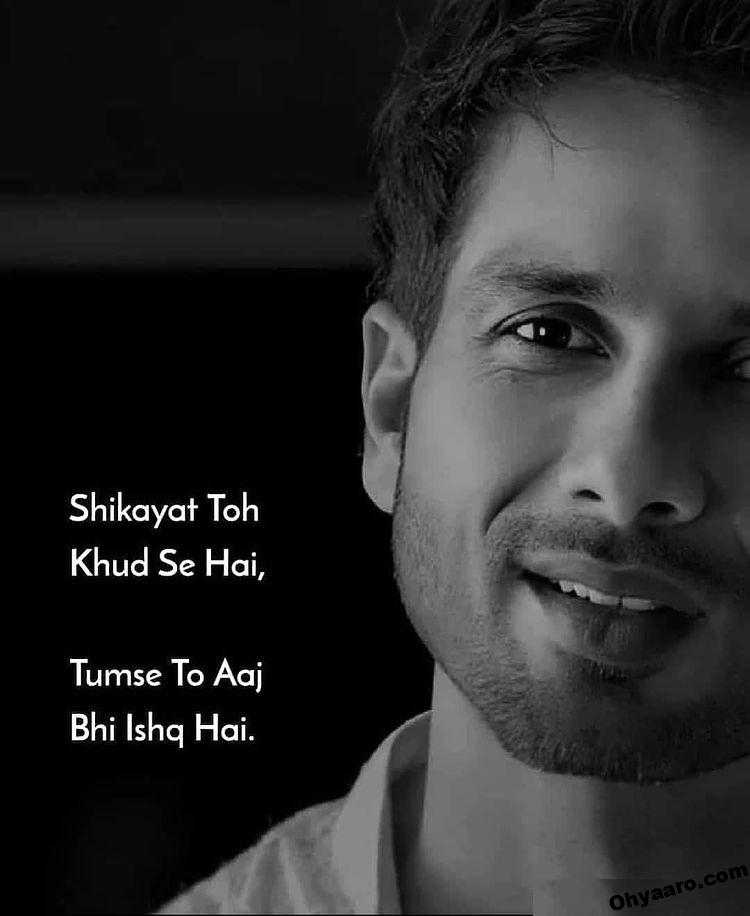 Shahid Kapoor Quotes