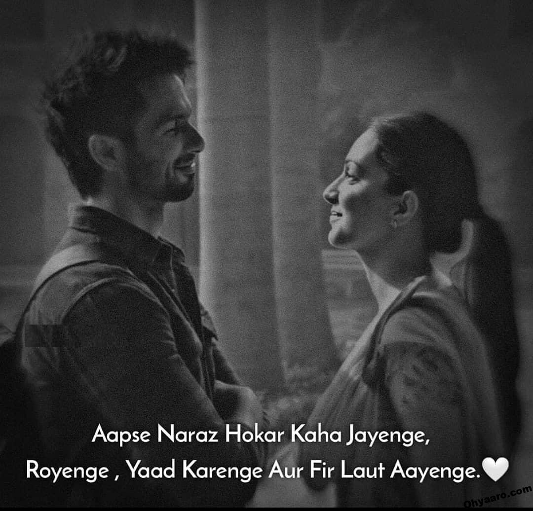 Shahid Kapoor love quot