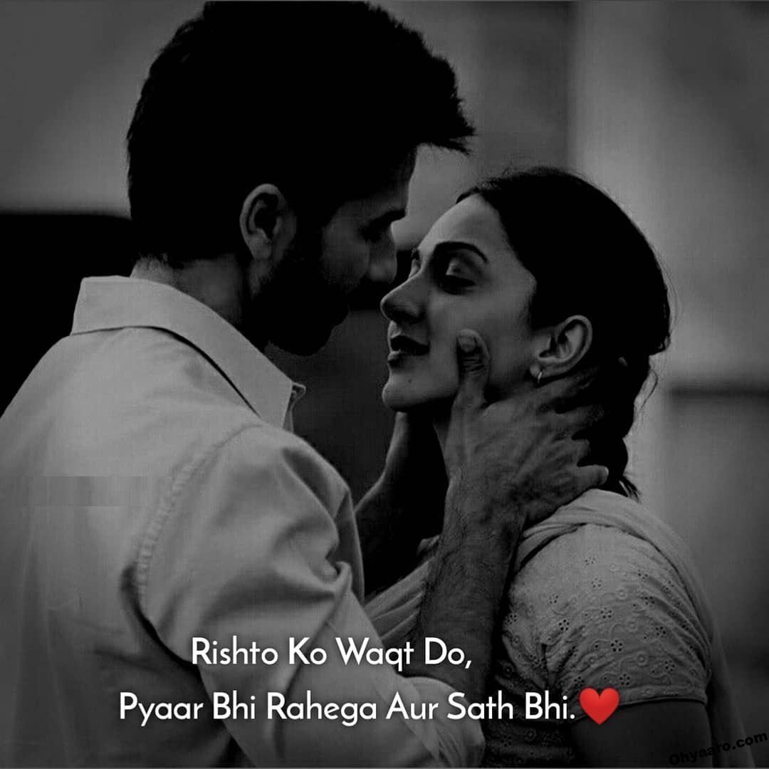 Shahid Kapoor love