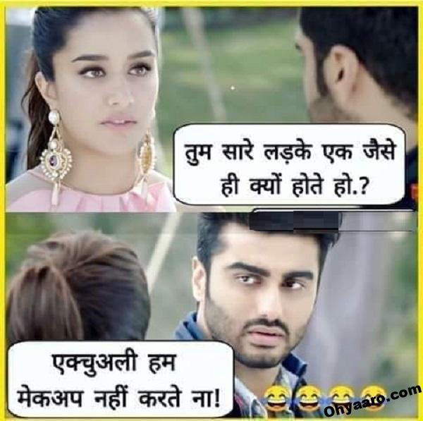 Shradhha kapoor Memes