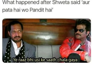 Shweta Funny Memes