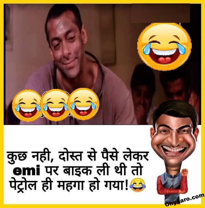 funny petrol memes