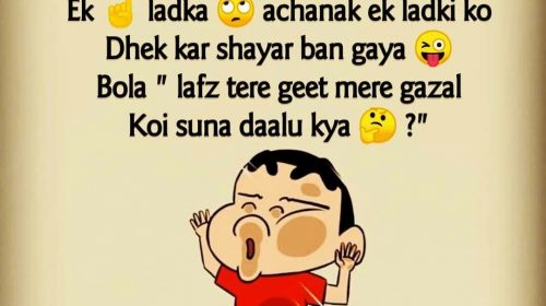 shinchan funny joke for whatsapp