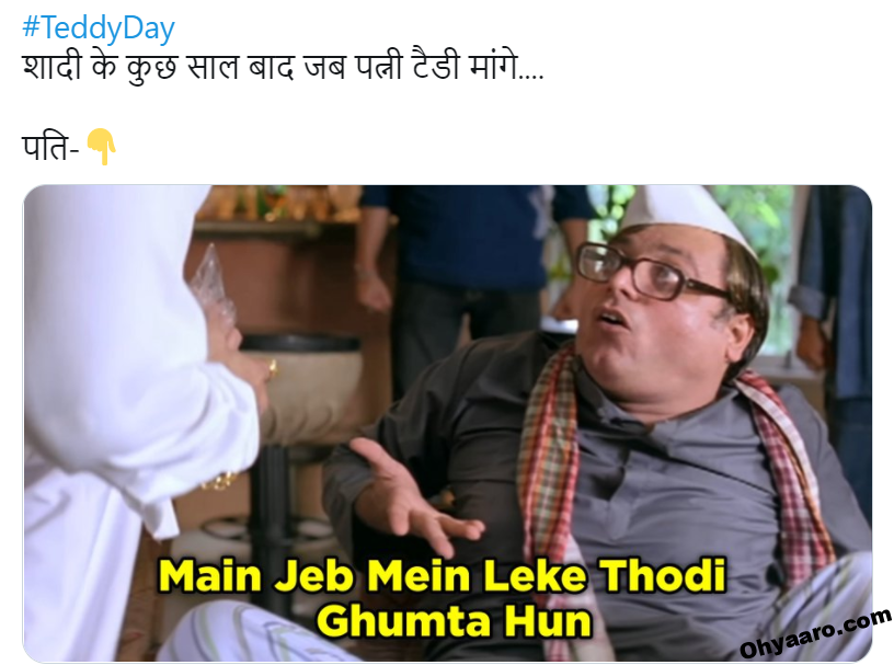 Teddy Day Funny Memes