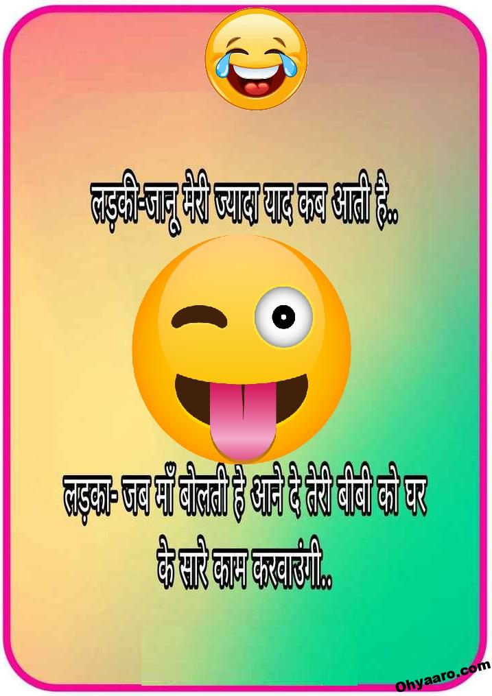 Funny Jokes