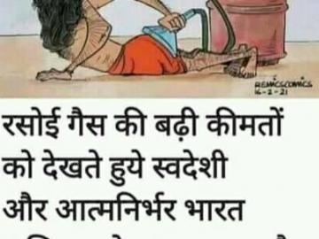 Patanjali Funny Jokes