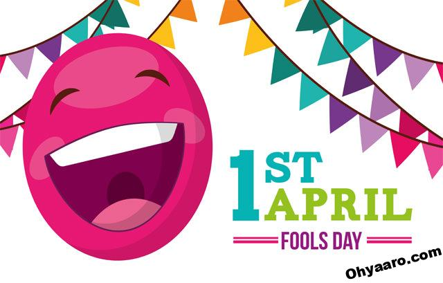 April Fool Day picture
