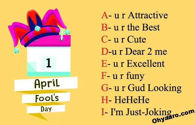 April Fools Day Funny Jokes