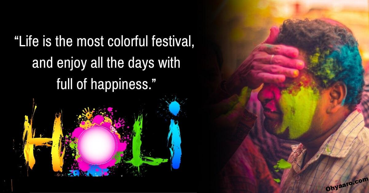 Best Happy Holi Wishes For Friends
