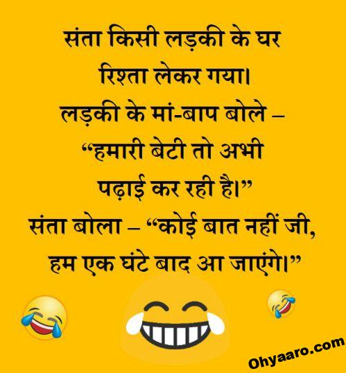 Download Funny Jokes for WhatsApp (2)