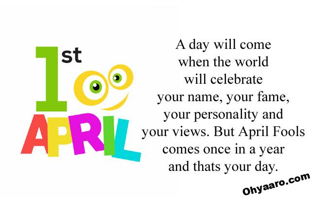 Funny 1st April Wishes