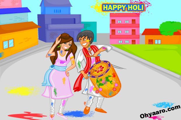 Happy Holi Picture