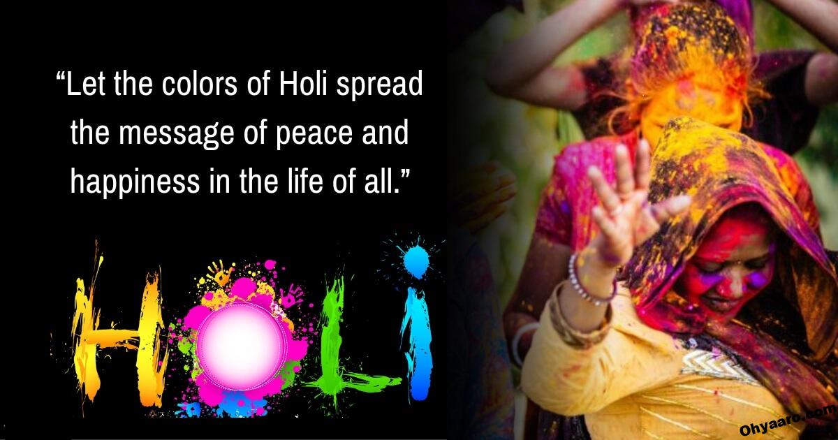 Happy Holi Quotes Wishes Images