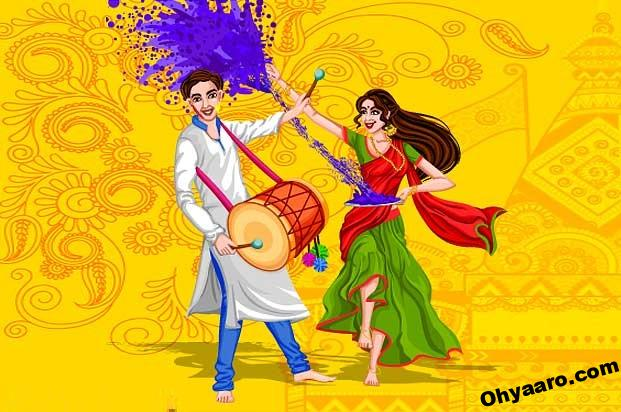 Happy Holi Wallpapers picture