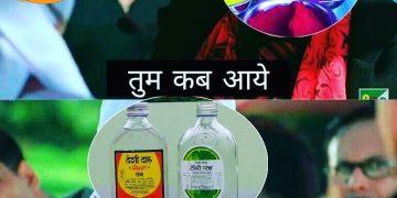 Holi Funny Jokes in Hindi