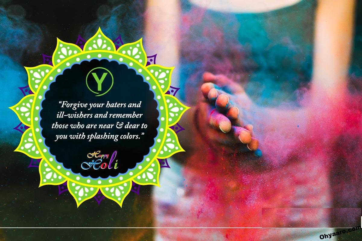 """""""Forgive your haters and ill-wishers and remember those who are near & dear to you with splashing colors. Happy Holi"""""""