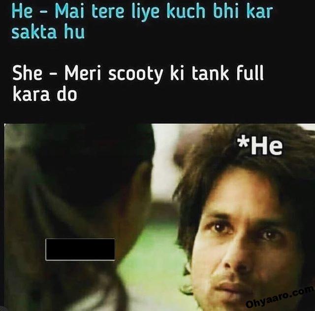 Petrol Funny Joke for WhatsApp
